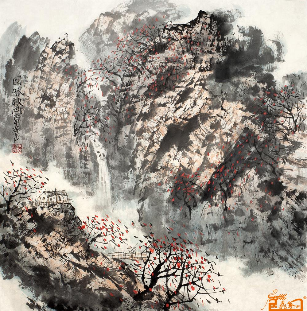 中国当代著名山水画家作品《回味秋山》图片
